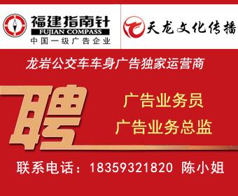 福建指南针传媒集团