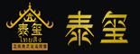 泰玺文化传媒有限公司
