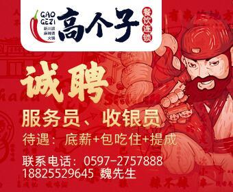 雷竞技二维码下载高个子餐饮管理雷竞技app下载官方版