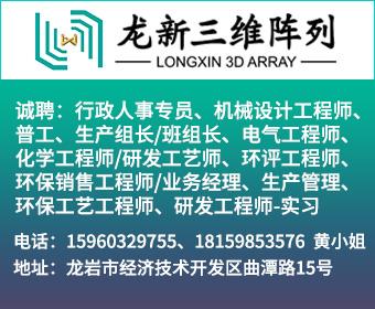 超级丰满大爆乳在线播放龙新三维阵列科技亚洲成AV人片不卡无码公司