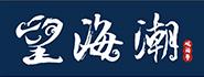 制服丝袜另类国产精品市望潮观海餐饮管理亚洲成AV人片不卡无码公司