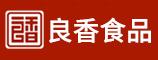 厦门良香食品有限国产日韩欧美不卡在线二区
