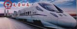 郑州铁越实业有限公司